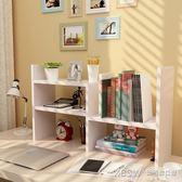 簡易辦公室書桌上的小型書架多層功能電腦木質放書置物寫字台架子CY『新佰數位屋』