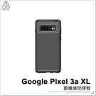 Google Pixel 3a XL 碳纖維 防摔殼 手機殼 保護套 軟殼 保護殼 似卡夢紋路 防指紋 手機套
