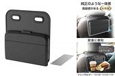 車之嚴選 cars_go 汽車用品【EB-209】日本SEIKO 多功能後座餐飲架 餐盤架 飲料架 置物盤 黑色