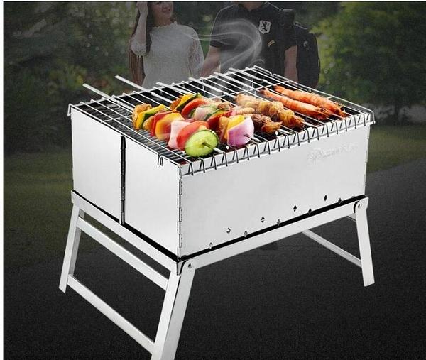 燒烤架 森林人家用野外燒烤架可折疊手提3人5人戶外簡易迷你木炭小燒烤爐 莎瓦迪卡