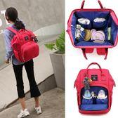 雙肩包媽媽包2019新款韓版母嬰包外出寶媽包時尚大容量旅行背包女
