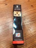 凱傑樂器 STANDER SA-B06 橫桿 鍍金  皮革 吊帶 背帶