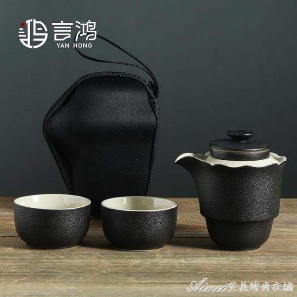 茶具 旅行茶具套裝便攜小包2人快客杯一壺二杯功夫茶具陶瓷 交換禮物