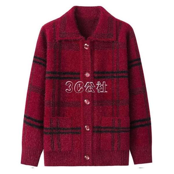 中老年毛衣女 媽媽裝開衫外套秋冬裝50-60歲老年人針織衫開衫春裝快速出貨
