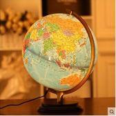 大號發光學生用世界地球儀臺燈書房擺件地圖PLL1968【男人與流行】