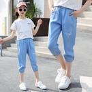 童裝夏季女童褲子薄款兒童哈倫褲2020新款中大童天絲七分牛仔褲潮 漾美眉韓衣