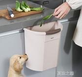 垃圾桶-廚房垃圾桶掛式家用大號創意櫥柜門可壁掛廚余干濕分離分類垃圾桶 夏沫之戀 YJT