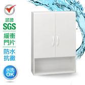 IHouse-SGS 防潮抗蟲蛀塑鋼緩衝二門收納浴室吊櫃雪松