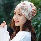 帽子女春夏套頭透氣化療帽女薄光頭睡帽堆堆百搭頭巾女月子包頭帽