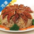 饗城蒲燒鰻米糕1000g/碗【愛買冷凍】