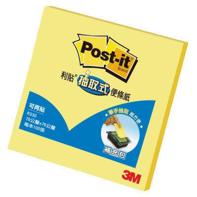 [奇奇文具] 【3M 可再貼 抽取式便利貼】 3M R330/R-330 (黃)3x3 抽取式利貼/抽取式便條紙