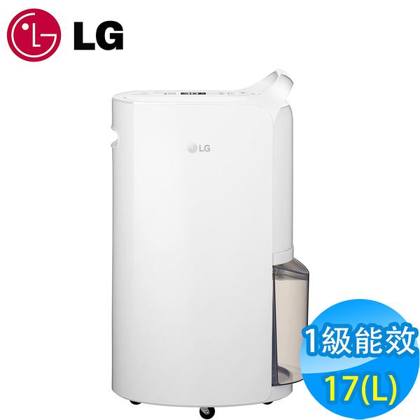 LG PuriCare 變頻除濕機 MD171QSK1 晶鑽銀