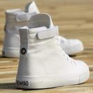 帆布鞋 2020春新款女鞋潮休閒韓版高幫帆布鞋女學生百搭爆款內增高小白鞋 印象