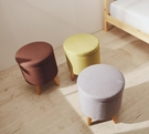 收納椅北歐實木儲物凳玩具收納凳換鞋凳化妝椅子多功能沙發腳踏成人可坐