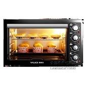 電烤箱家用烘焙烤雞烤箱全自動多功能帶轉叉發酵35升大容量 每日下殺NMS
