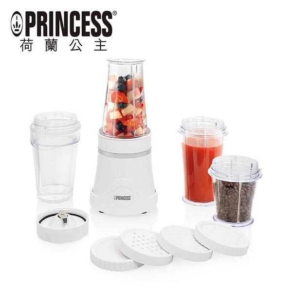 【PRINCESS】荷蘭公主 隨行冰鎮果汁機/白 212065W