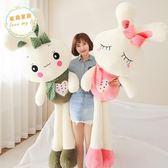 兔子玩偶毛絨玩具兔子抱枕公仔布娃娃可愛睡覺抱女孩玩偶生日禮物韓國超萌