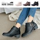 [Here Shoes]短靴-MIT台灣製 跟高4cm 側扣環造型 簡約純色百搭款 皮革短靴 靴子-KT7811
