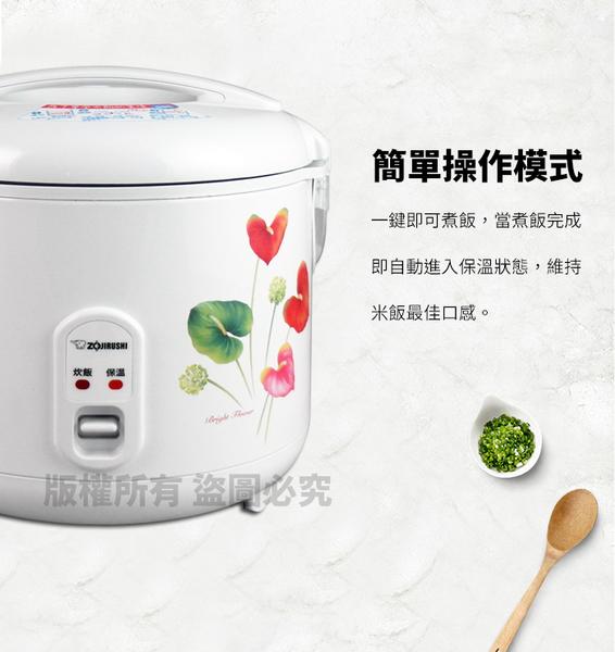 豬頭電器(^OO^) - ZOJIRUSHI 象印 10人份機械式電子鍋【NS-RDF18】