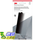 [106美國直購] 3M MPPGG003 螢幕防窺片 手機螢幕保護貼 Privacy Screen Protector for Google Pixel Phone