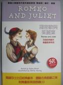 【書寶二手書T1/語言學習_ORV】一生必學的英文閱讀:羅密歐與茱麗葉_威廉莎士比亞