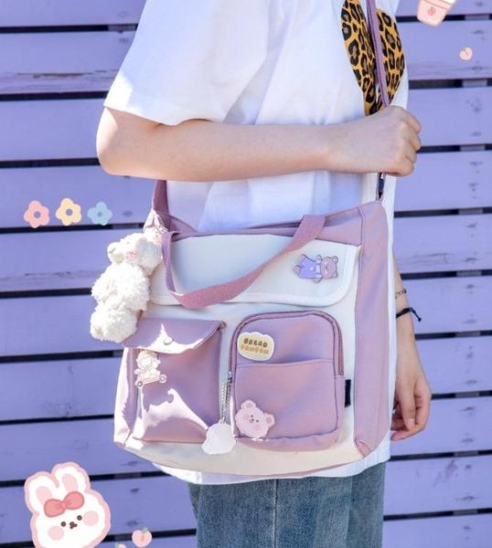 帆布包包女夏手提側背斜背包自習上課小學生兒童補習拎書包布袋子 童趣屋