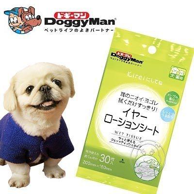 【 培菓平價寵物網 】《Doggy Man》簡約生活系列-耳朵擦拭巾-30枚入