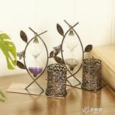沙漏擺件創意個性簡約現代鐵藝金屬樹葉花藤沙漏筆筒擺件 伊芙莎