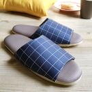 台灣製造-療癒系-舒活布質室內拖鞋-方格-藍