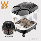 足浴盆全自動按摩洗腳盆恒溫器泡腳桶深桶電動加熱足療機家用CY『小淇嚴選』