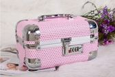化妝箱帶密碼鎖首飾盒小號手提箱隔層珠寶箱收納盒歐式日韓公主包【一周年店慶限時85折】