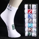 襪子男 男士襪子純棉中筒襪春夏季薄款棉襪防臭吸汗全棉運動襪長筒襪男襪 『水晶鞋坊』