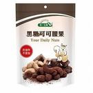 統一生機~黑糖可可腰果130公克/包...