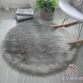 長毛絨圓形地墊可水洗地毯臥室床邊毯地毯【少女顏究院】