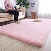 地毯臥室滿鋪可愛房間床邊毯長毛客廳茶几飄窗榻榻米短絨地墊定制 歐亞時尚
