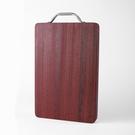 老年樹鐵木菜板耐用防霉廚房家用面板長方形案板整木實木砧板   LannaS
