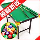 撞球桌│120X65折疊型撞球台(內含完整配件)撞球桿.遊戲台.遊戲桌.遊戲機.推薦哪裡買推薦