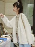 毛衣外套 軟奶毛衣外套女2021年新款春季外穿針織開衫寬松慵懶風上衣【快速出貨八折鉅惠】