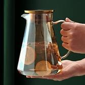 北歐冷水壺大容量耐高溫玻璃涼水杯家用耐熱輕奢涼水壺套裝冷水杯