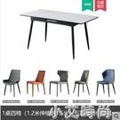 1米巖板摺疊餐桌1.1米桌子8人意式輕奢餐桌家用大理石可伸縮餐桌 NMS小艾新品