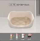 寵物廁所 大號大型犬寵物自動泰迪狗狗用品尿盆便盆小型神器全套沖水TW【快速出貨八折搶購】