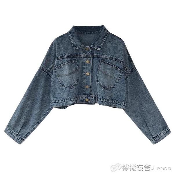 牛仔外套女春秋新款港味短款女士小個子外套森女寬鬆夾克上衣 雙十二全館免運