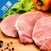 巧活能量豬-黑胡椒里肌肉 450g【愛買冷凍】
