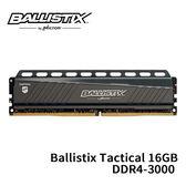 美光 Ballistix Tactical 16GB DDR4-3000 UDIMM BLT16G4D30AETA 戰鬥版 超頻記憶體