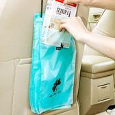 汽車內垃圾袋粘貼式50只車用一次性多功能迷你懸掛式椅背載收納袋