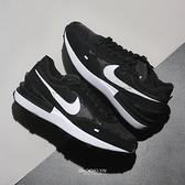 NIKE 休閒鞋 WAFFLE ONE 黑 小SACAI 解構 輕量 女 (布魯克林) DC2533-001