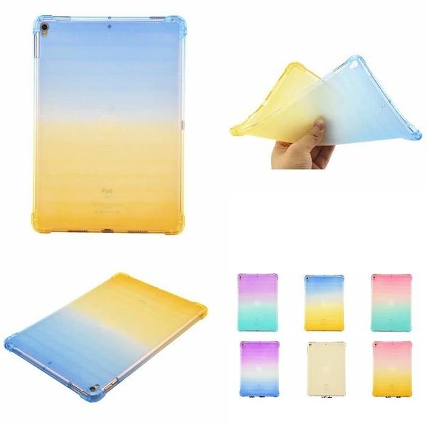 iPad Air Pro 10.5 2019 平板保護套 防摔 Air3 保護殼 漸變 四角氣墊 TPU軟殼 防水印