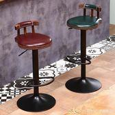 吧台椅現代簡約家用鐵藝高腳凳吧台凳酒吧椅美式升降靠背椅子凳子  YDL