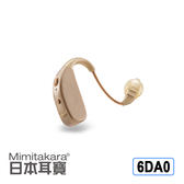 元健大和助聽器(未滅菌) 日本耳寶 雙耳雙頻數位助聽器一入 6DA0
