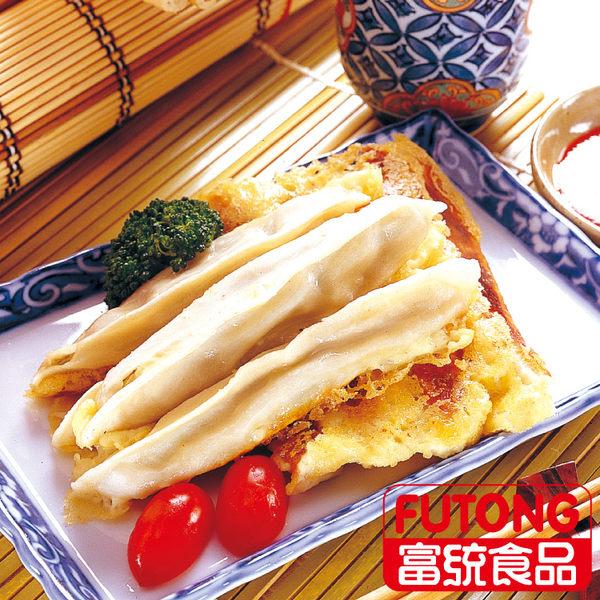 【富統食品】鍋貼2.6KG